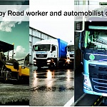 Happy Road worker and automobilist day